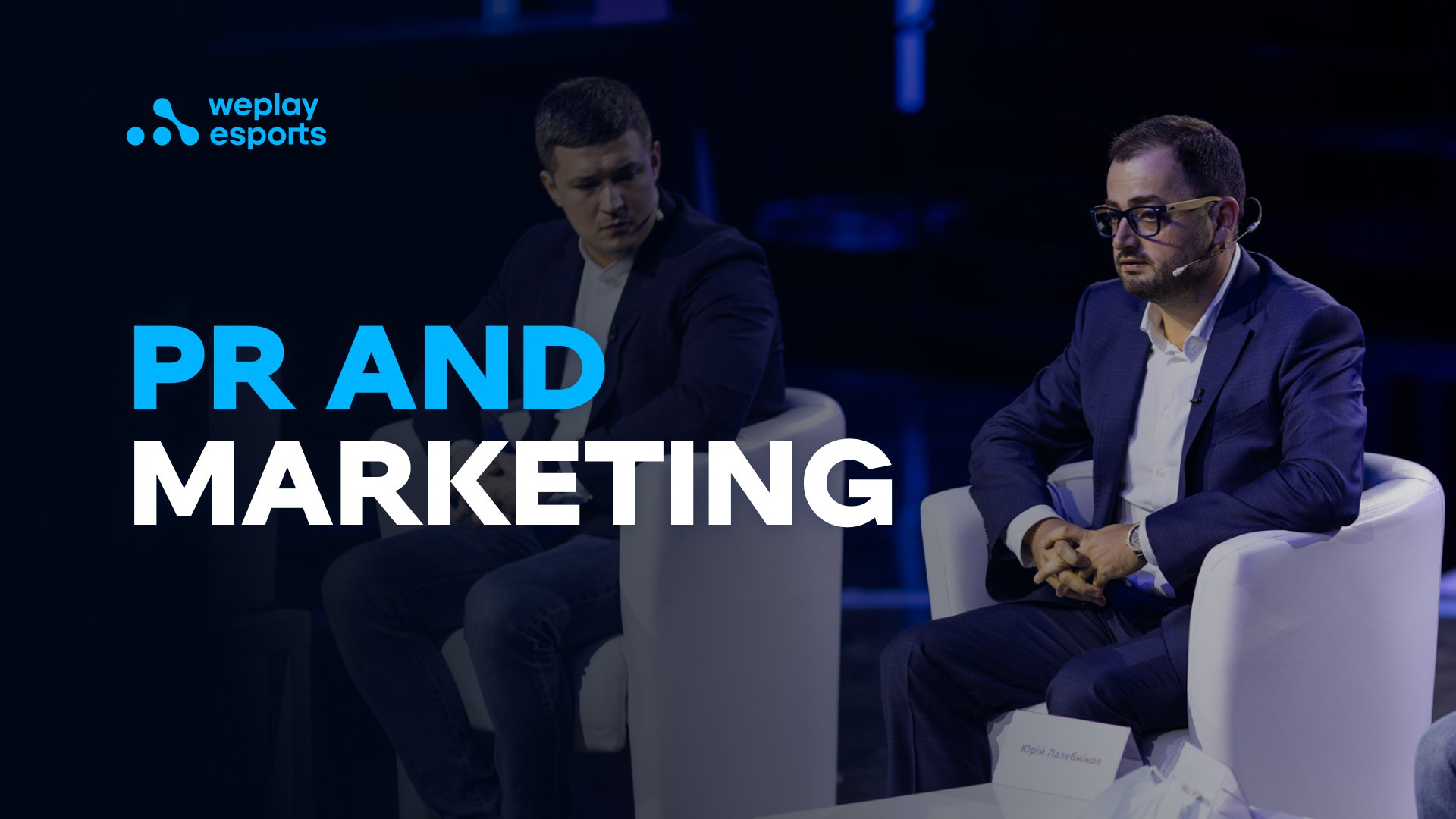 PR/Marketing
