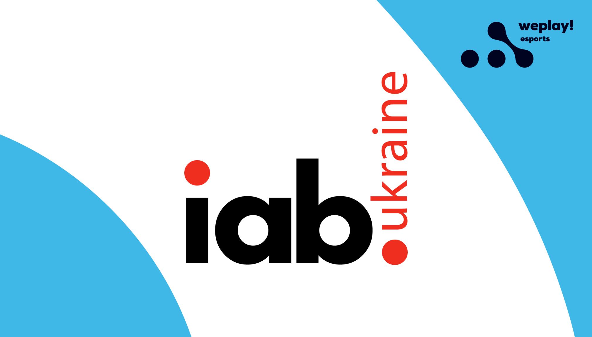 WePlay! Esports has joined IAB Ukraine