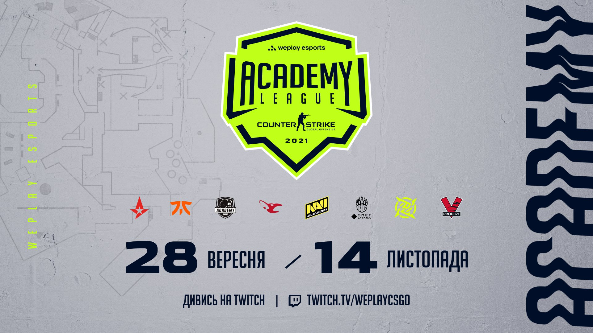 WePlay Academy League Season 2. Зображення: WePlay Holding