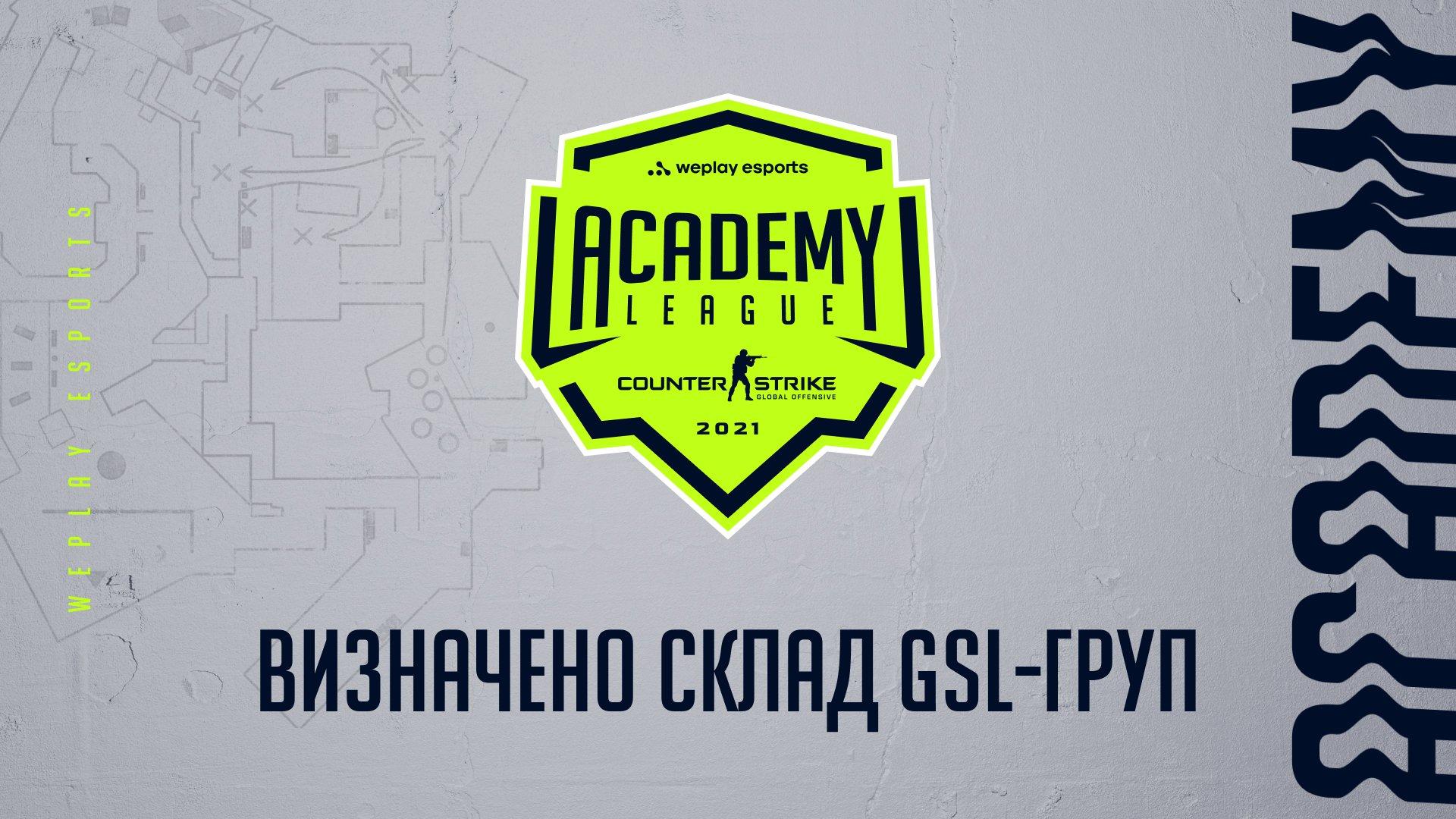 Визначено склад GSL-груп другого сезону WePlay Academy League. Зображення: WePlay Holding