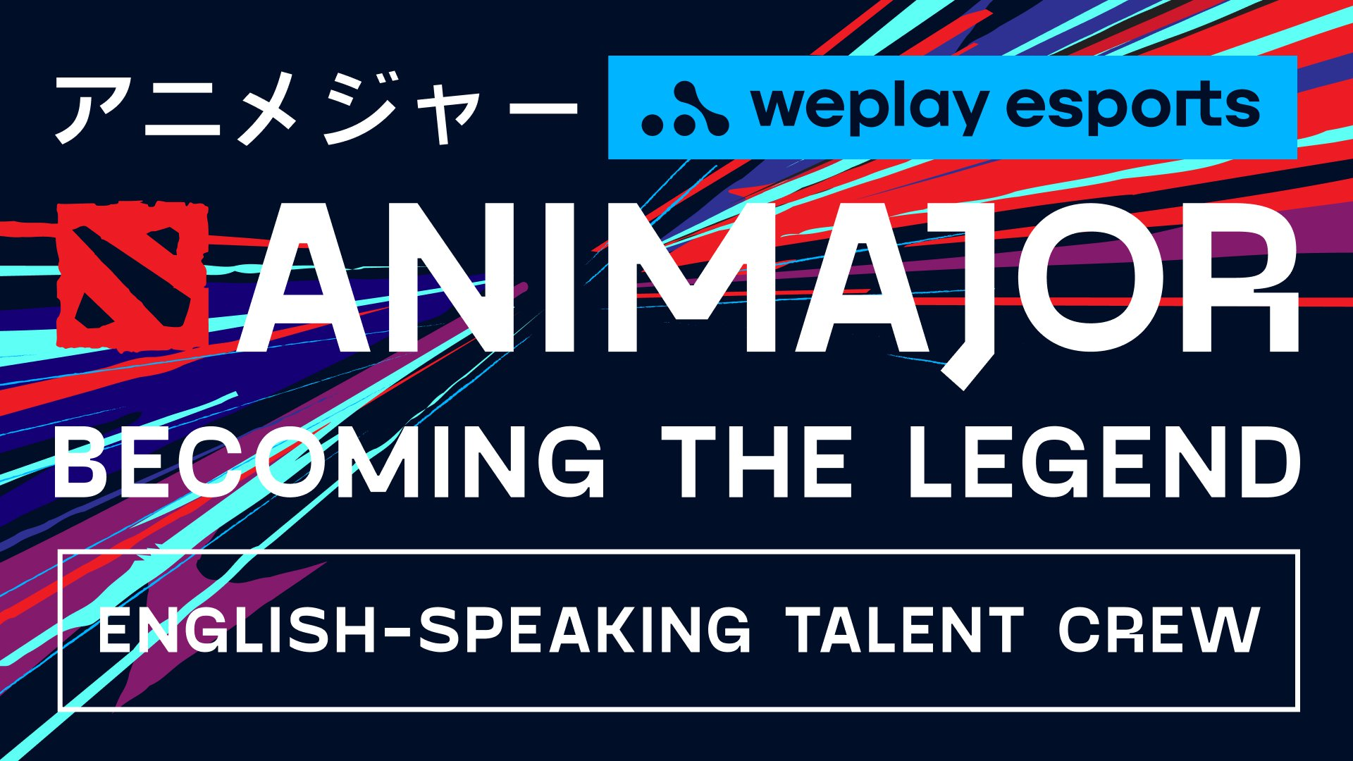 WePlay AniMajor English-speaking talent crew is announced. Image: WePlay Holding