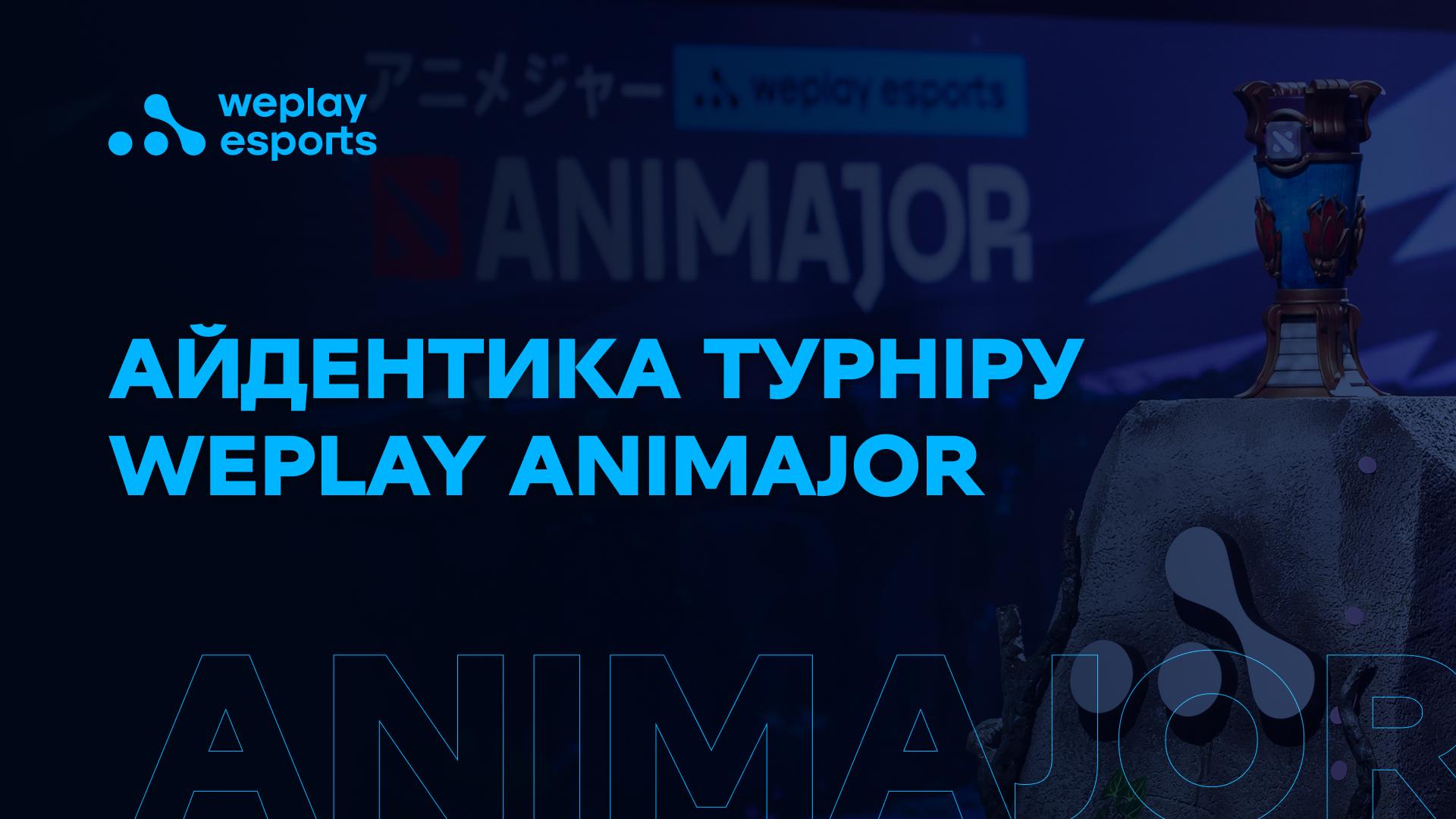 Один з ківіжуалів WePlay AniMajor. Зображення: WePlay Holding
