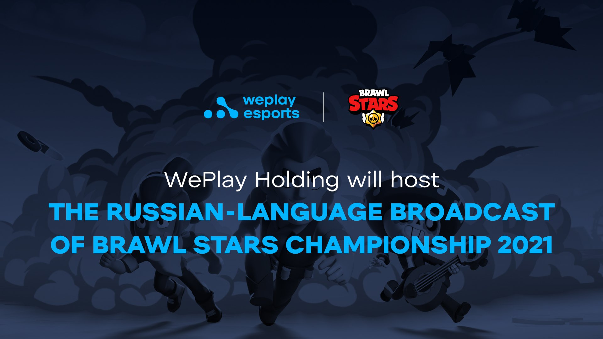 WePlay Holding will host the Russian-language broadcast of Brawl Stars Championship 2021. Image: WePlay Holding