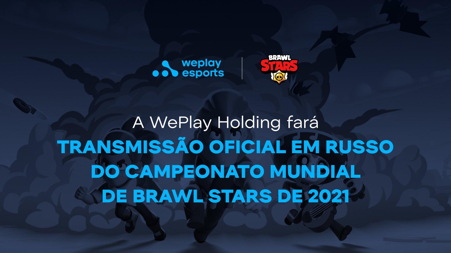 A WePlay Holding fará a transmissão em russo dos torneios de Brawl Stars realizados pela Supercell. Imagem: WePlay Holding