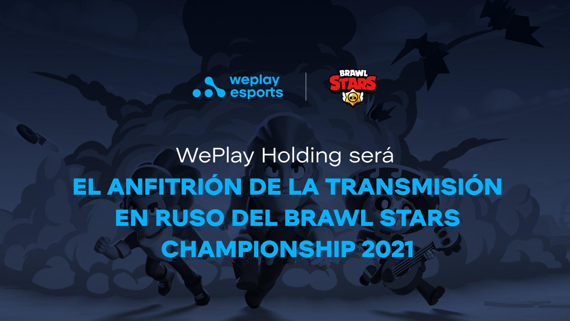 WePlay Holding será el anfitrión de la transmisión en ruso de los torneos de Brawl Stars celebrados por Supercell. Imagen: WePlay Holding