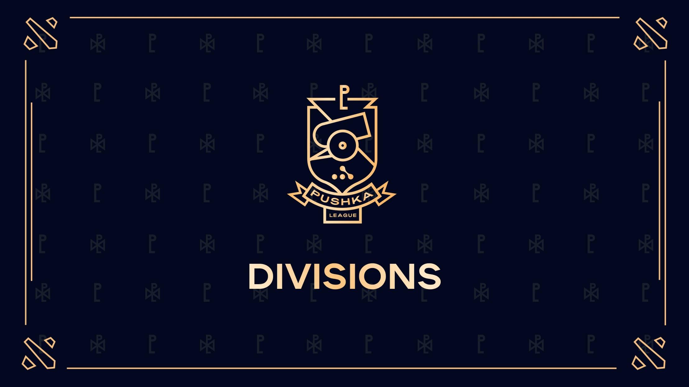 WePlay! Pushka League Division 2