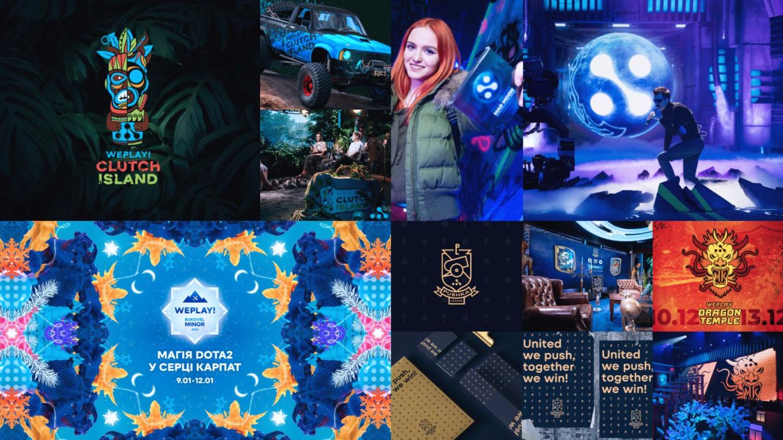 Визуальная реклама материалов с турниров WePlay Esports создается так, чтобы отобразить их тематику и настроение.