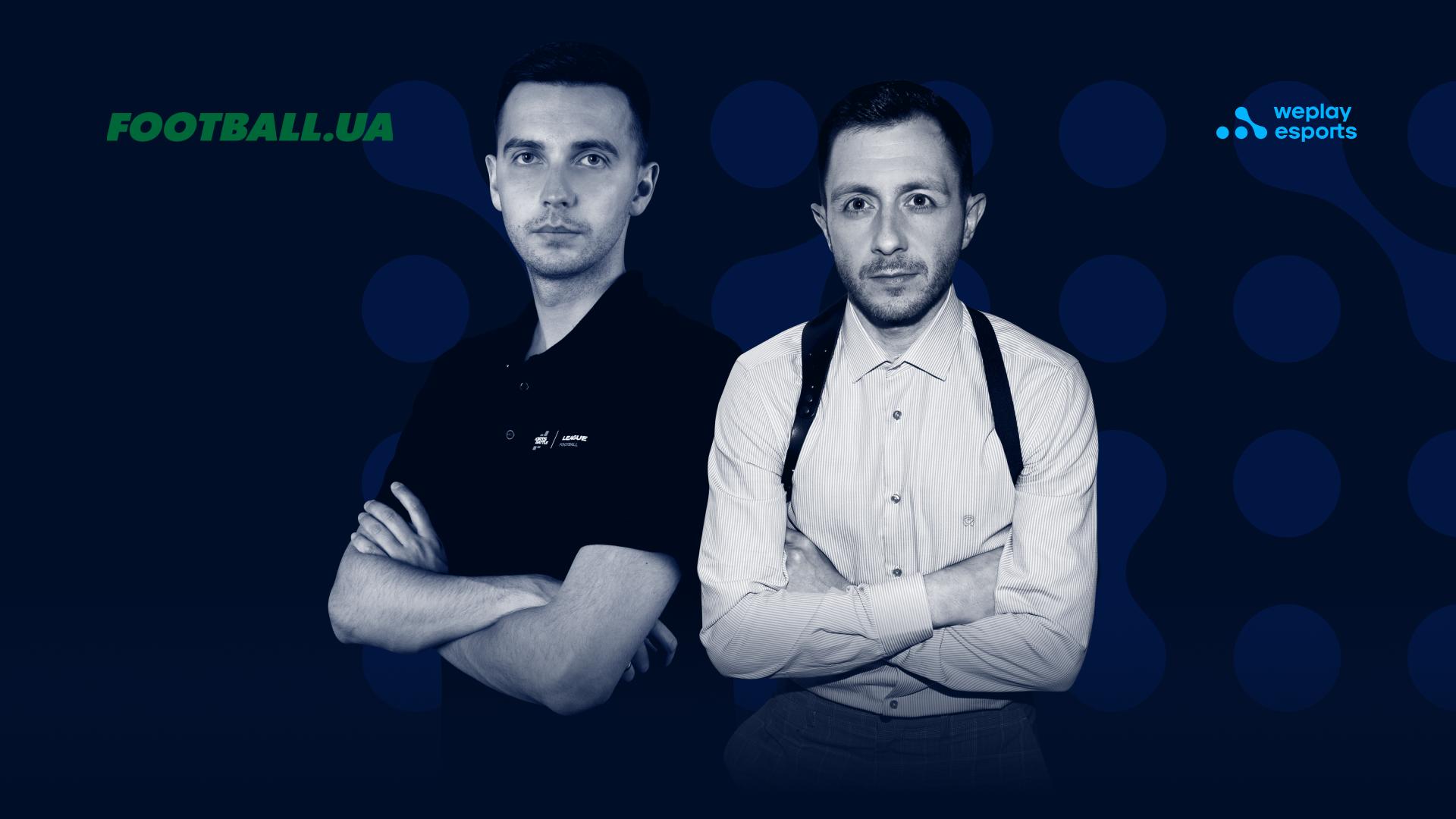 Евгений «Yozhyk» Мостовик и Юрий «Strike» Терещенко – комментаторы Cyber Cup FIFA 21. Изображение: WePlay Holding