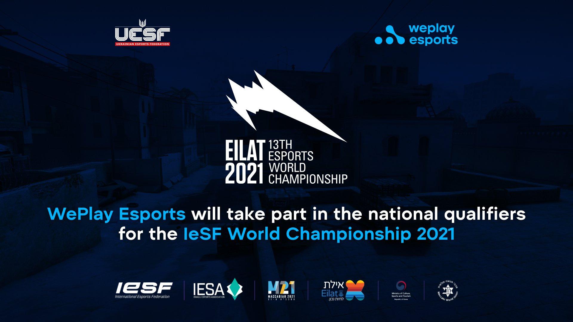 A WePlay Esports participará da organização das qualificatórias nacionais para o IeSF World Championship 2021. Imagem: WePlay Holding