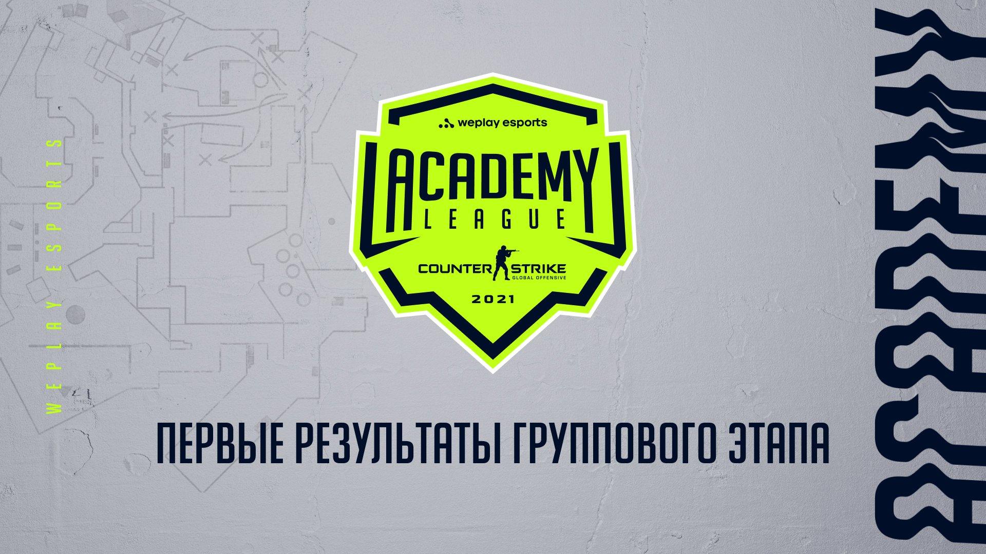 Первые результаты группового этапа WePlay Academy League Season 2. Изображение: WePlay Holding