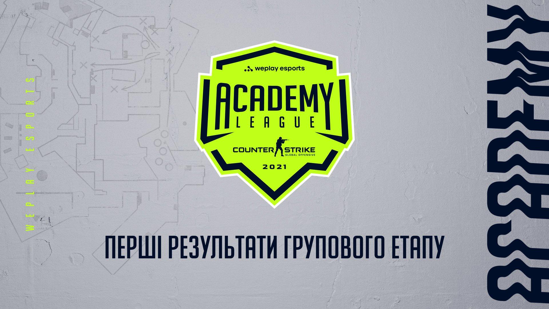 Перші результати групового етапу WePlay Academy League Season 2. Зображення: WePlay Holding