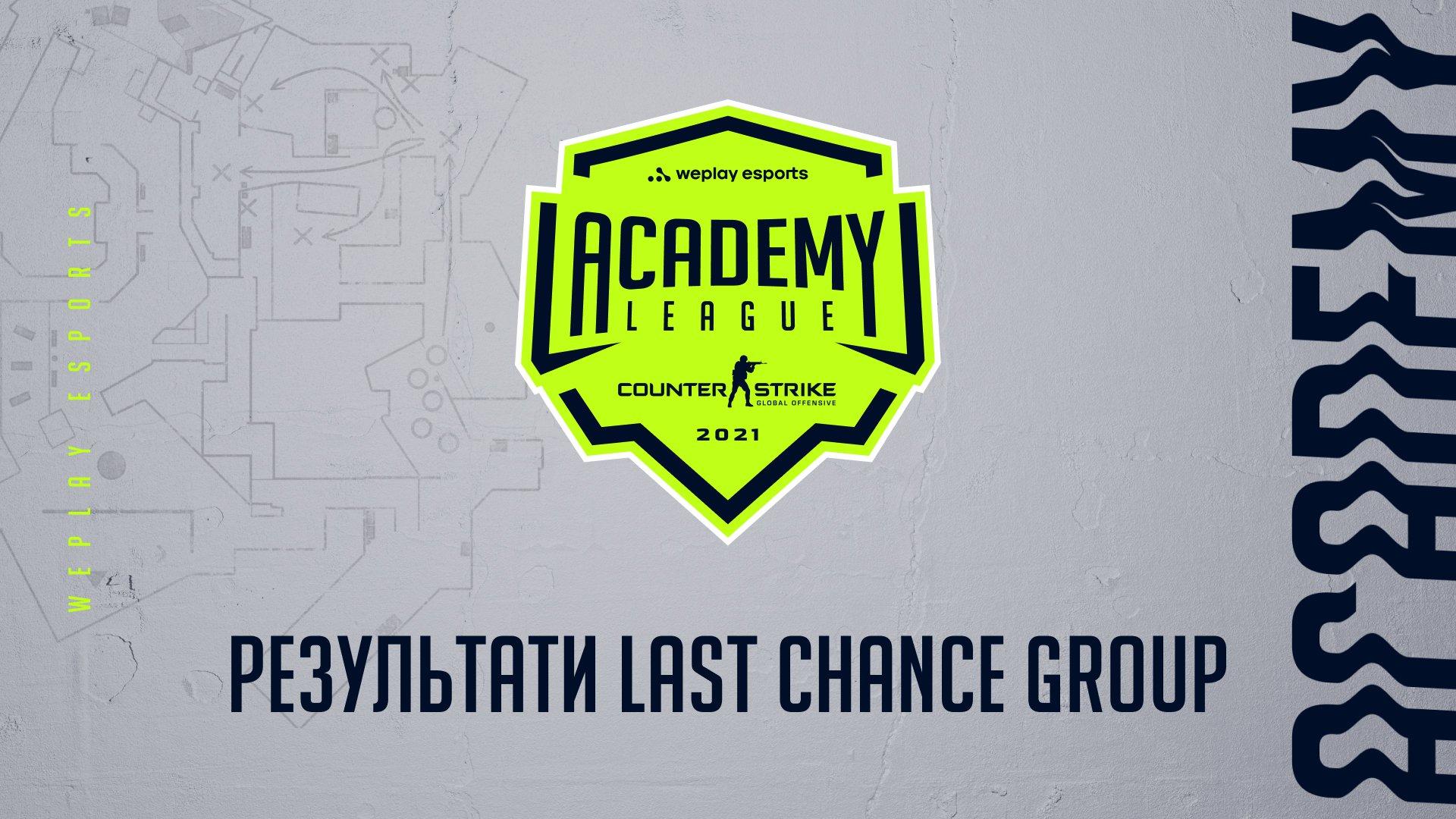 Результати етапу Last Chance Group другого сезону WePlay Academy League. Зображення: WePlay Holding