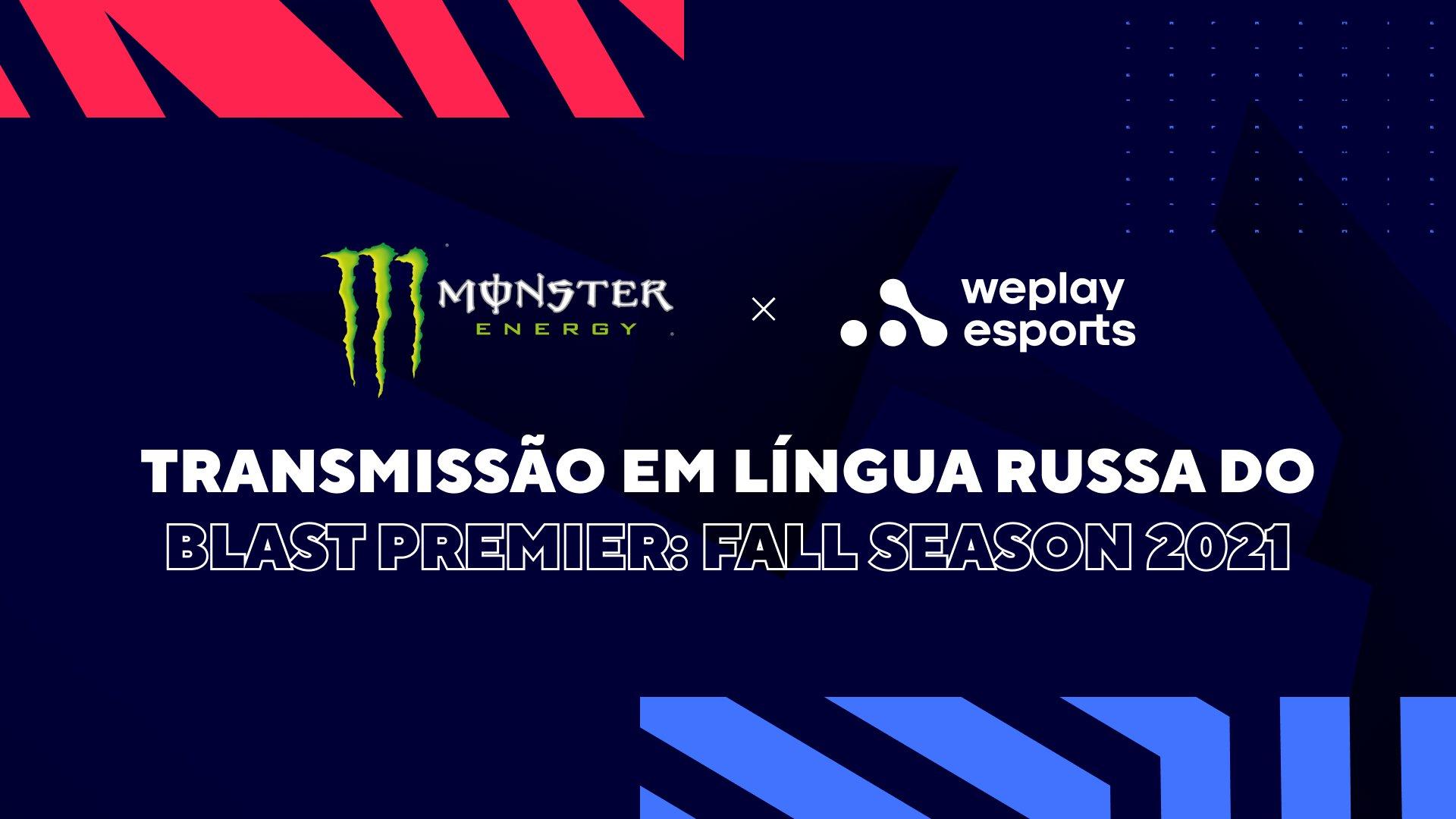 WePlay Holding faz parceria com Monster Energy. Créditos da imagem: WePlay Holding