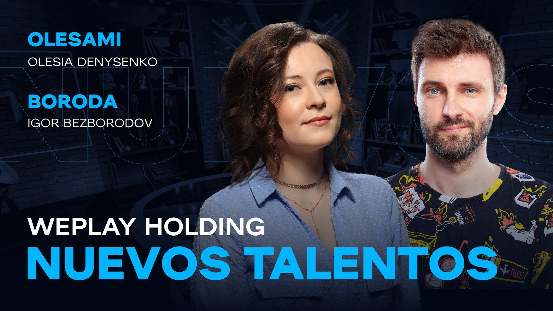 Nuevos talentos de WePlay Holding. Imagen: WePlay Holding