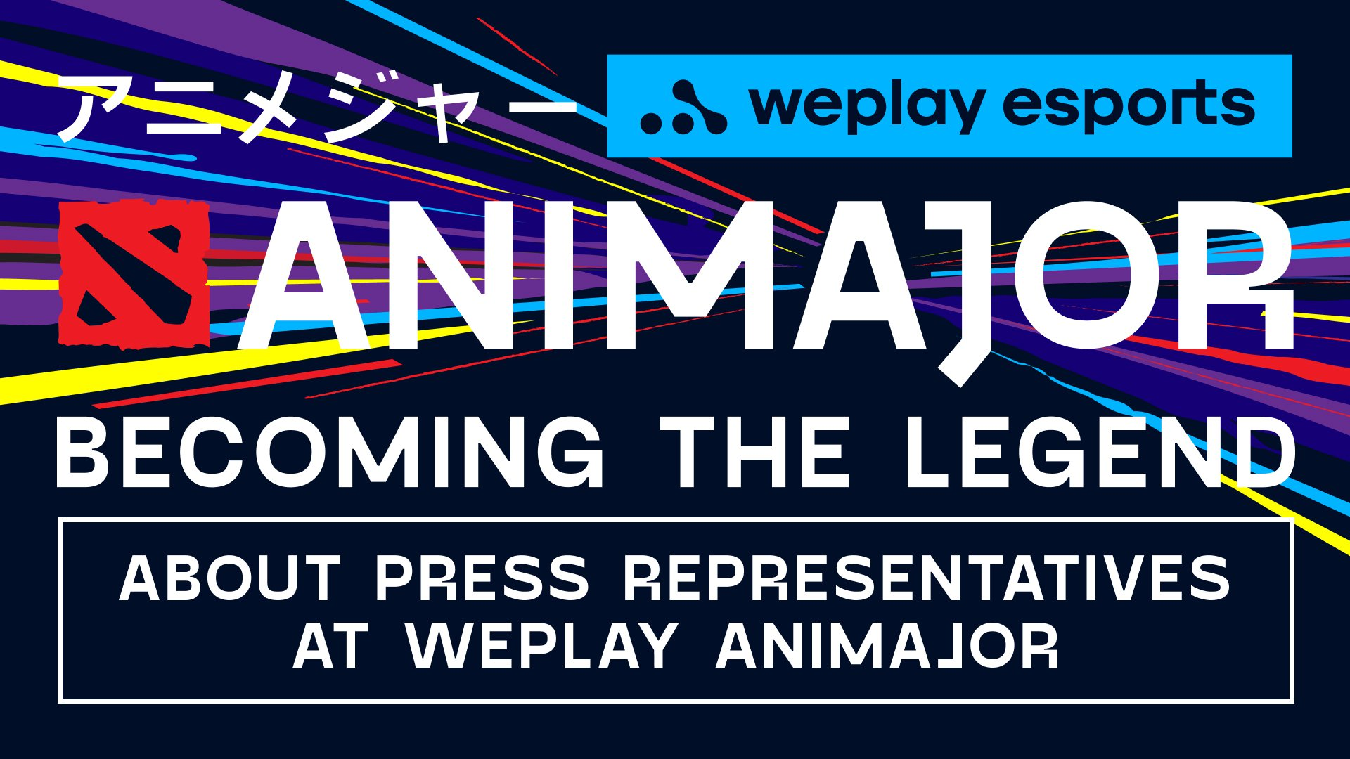 About press participation in WePlay AniMajor