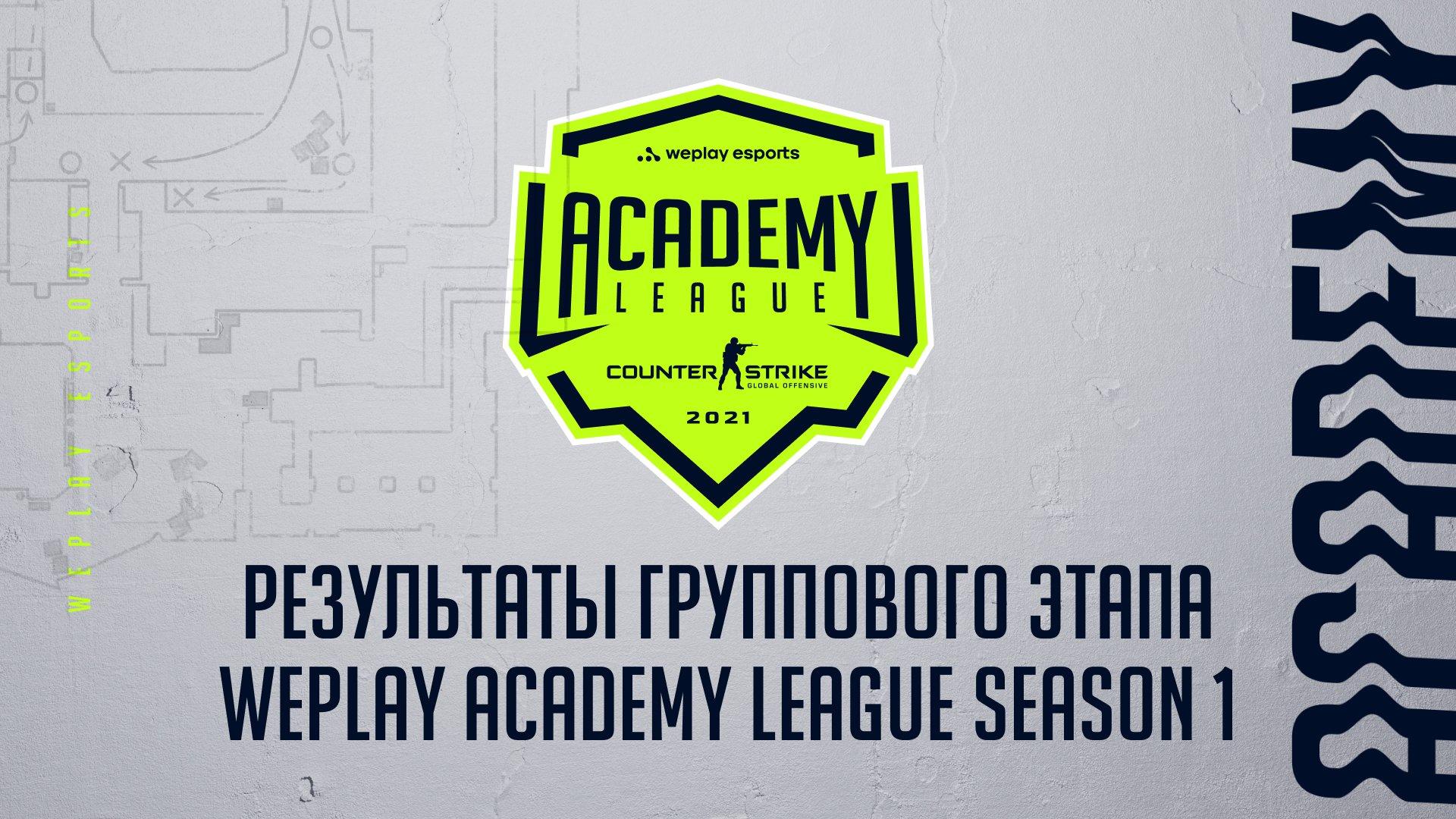 Результаты группового этапа WePlay Academy League Season 1. Изображение: WePlay Holding