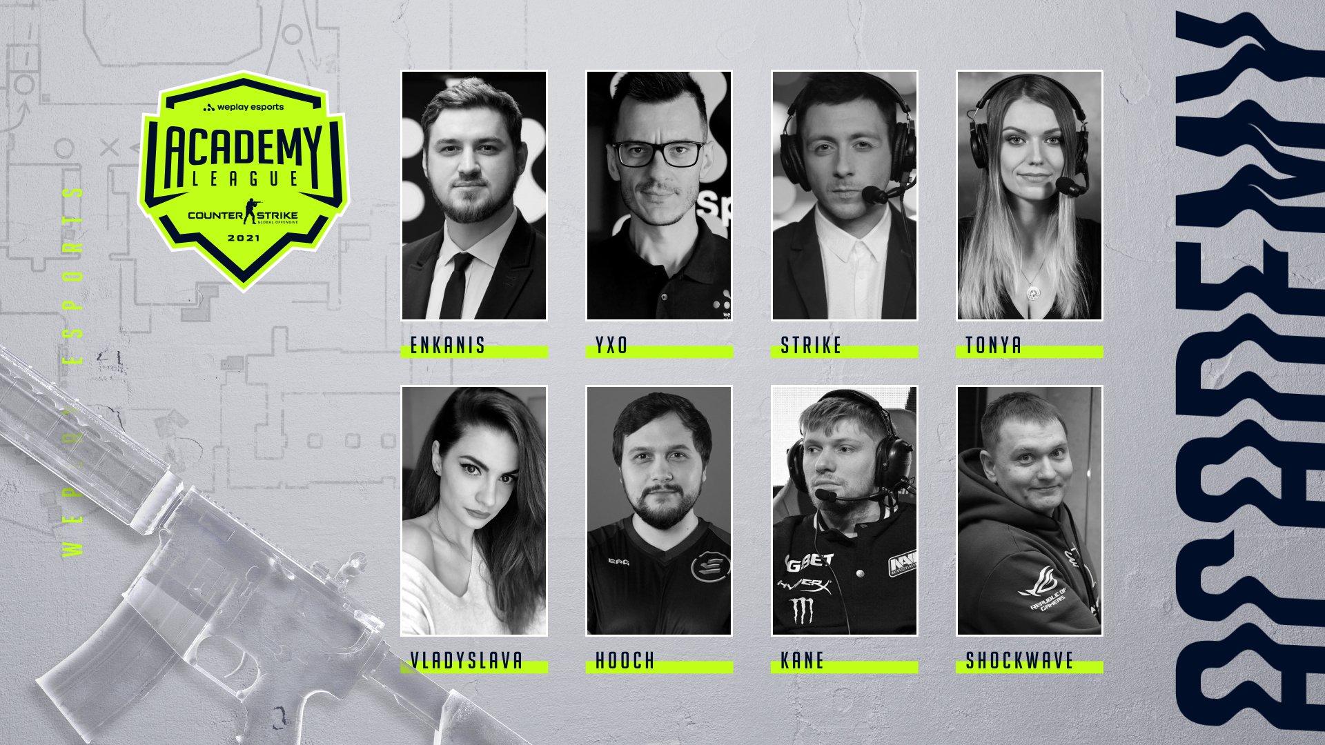 Команда талантов WePlay Academy League Season 1. Фото: WePlay Holding