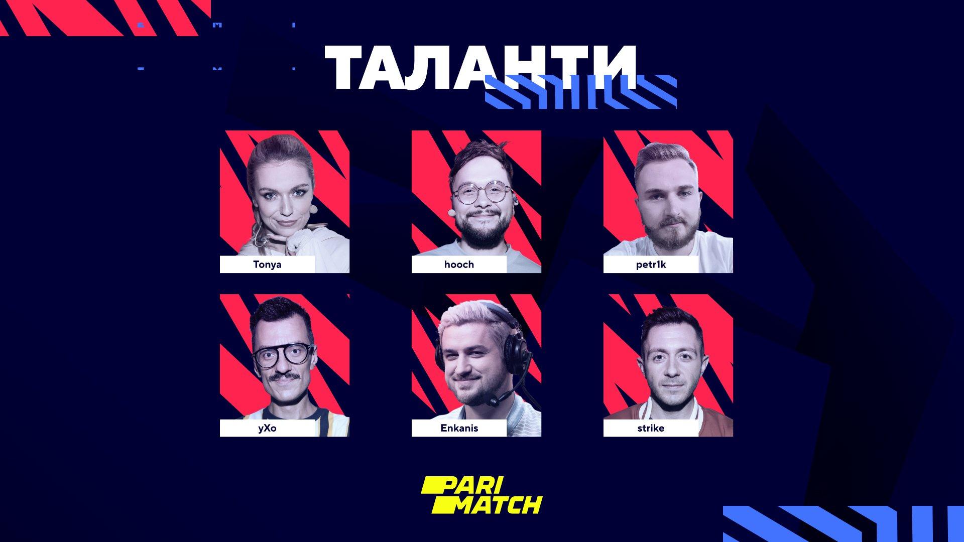 Російськомовна команда талантів BLAST Premier: Fall Groups 2021. Зображення: WePlay Holding