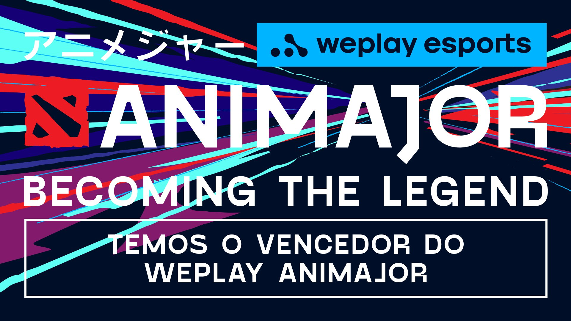 Temos o vencedor do WePlay AniMajor. Imagem: WePlay Holding