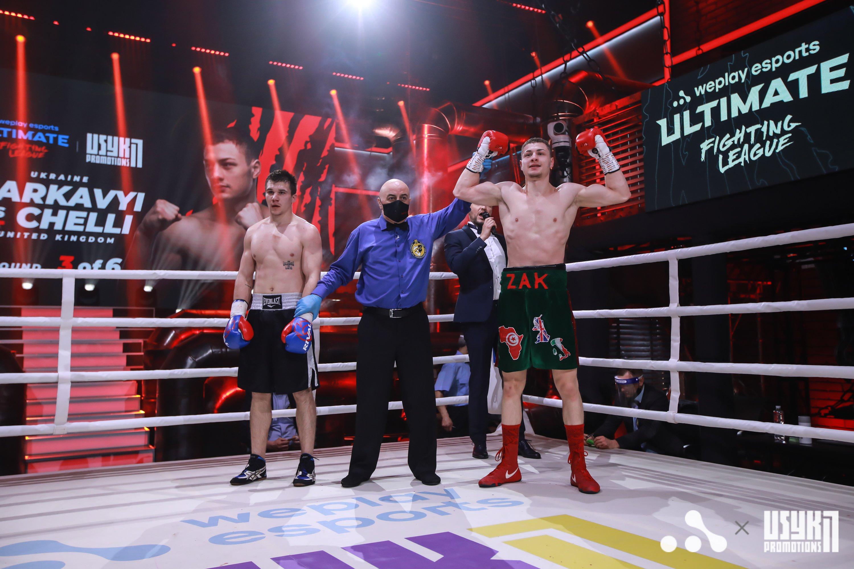 Ultimate Boxing Night