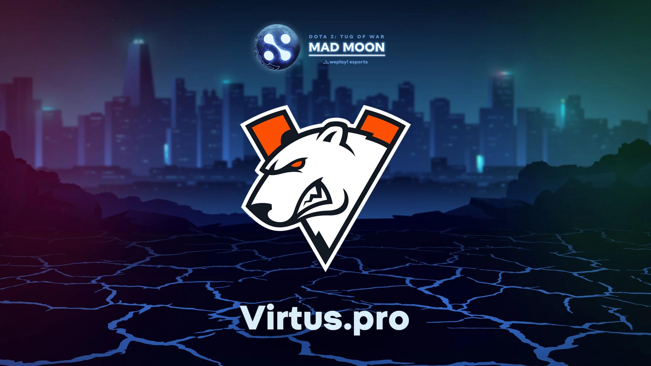 Virtus.pro will play at WePlay! Mad Moon