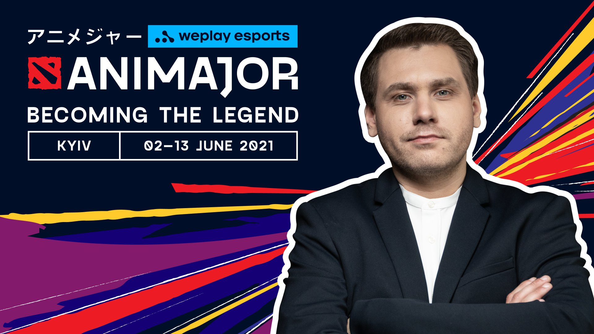 Vitaliy Bozhko fala sobre os participantes chineses do WePlay AniMajor
