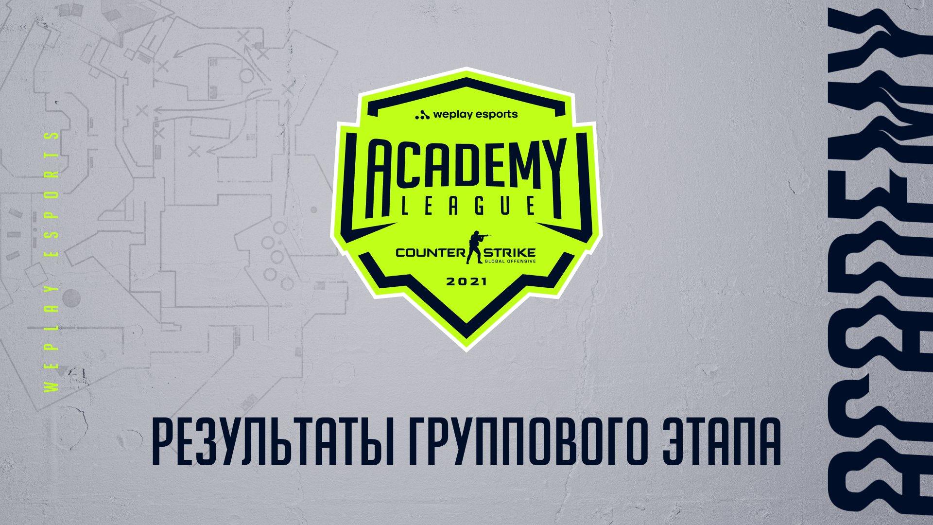 WePlay Academy League Season 2: результаты группового этапа. Изображение: WePlay Holding