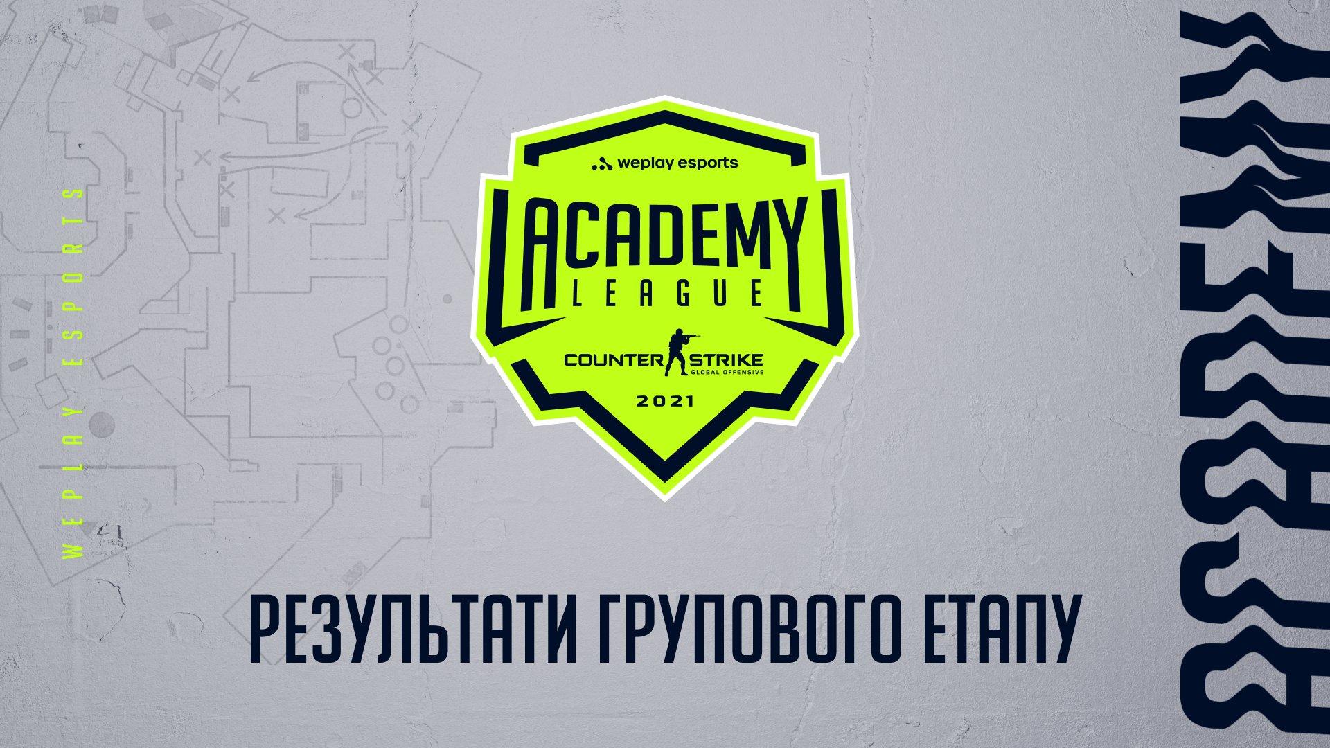 WePlay Academy League Season 2: результати групового етапу. Зображення: WePlay Holding