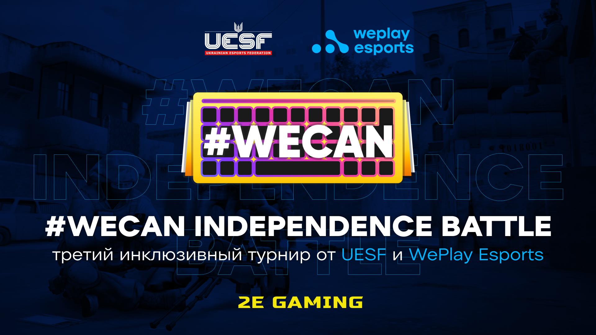 #WECAN Independence Battle – третий инклюзивный турнир от UESF и WePlay Esports. Изображение: WePlay Holding