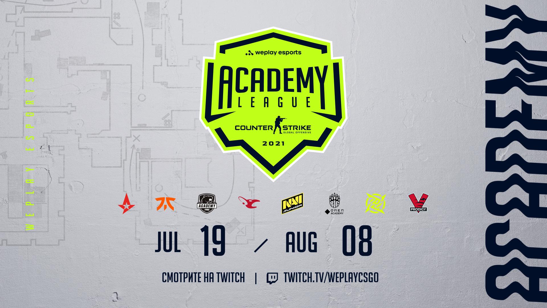 WePlay Holding и ведущие команды по CS:GO запускают WePlay Academy League Season 1. Изображение: WePlay Holding