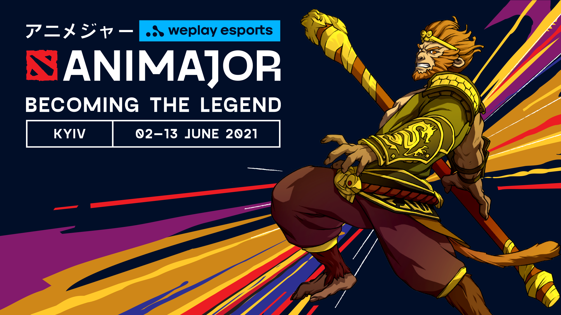 WePlay AniMajor is the next Dota Pro Circuit tournament from WePlay Esports