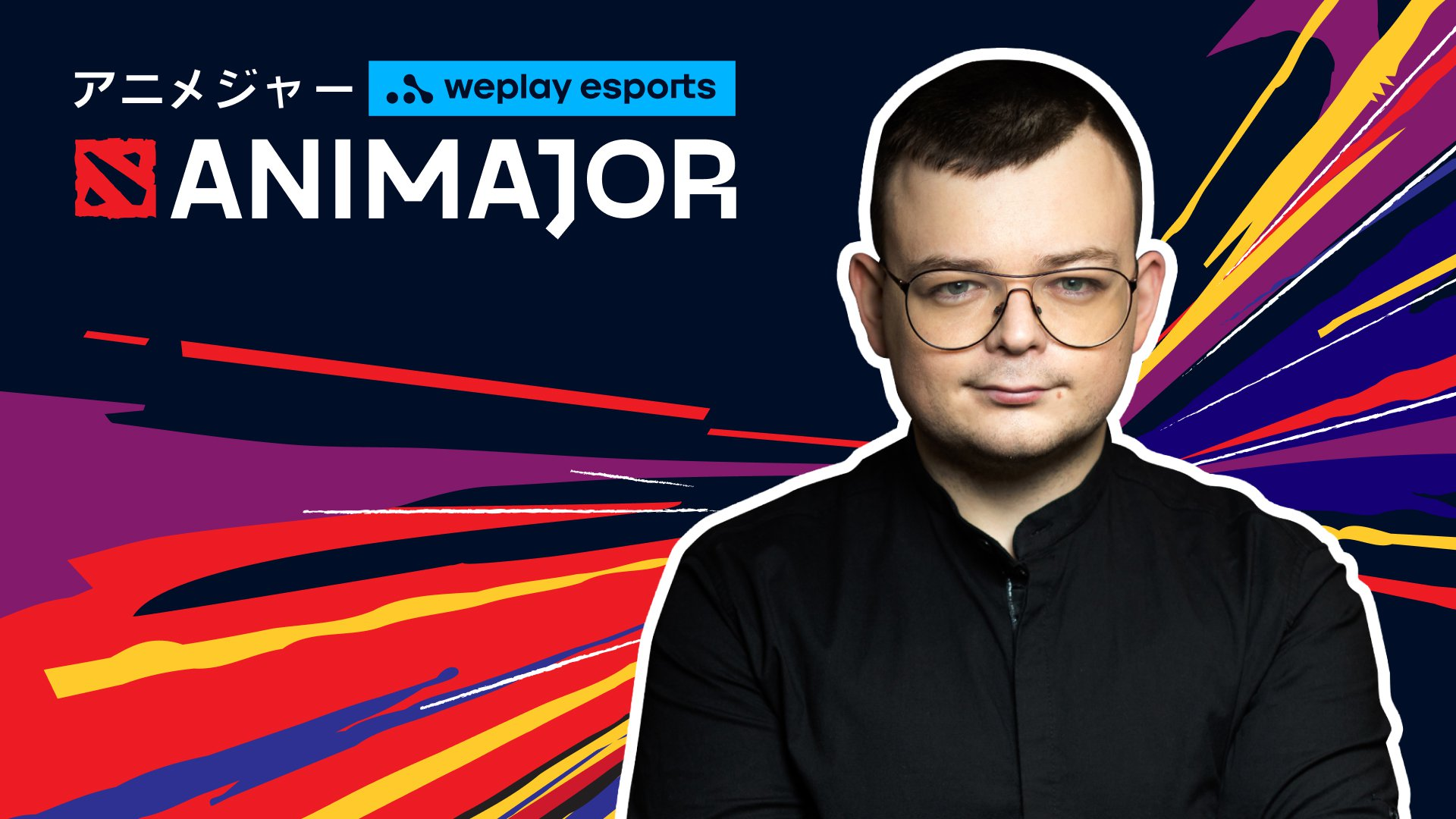Maksym Bilonogov, chief visionary officer and general producer of WePlay Esports. Image: WePlay Holding