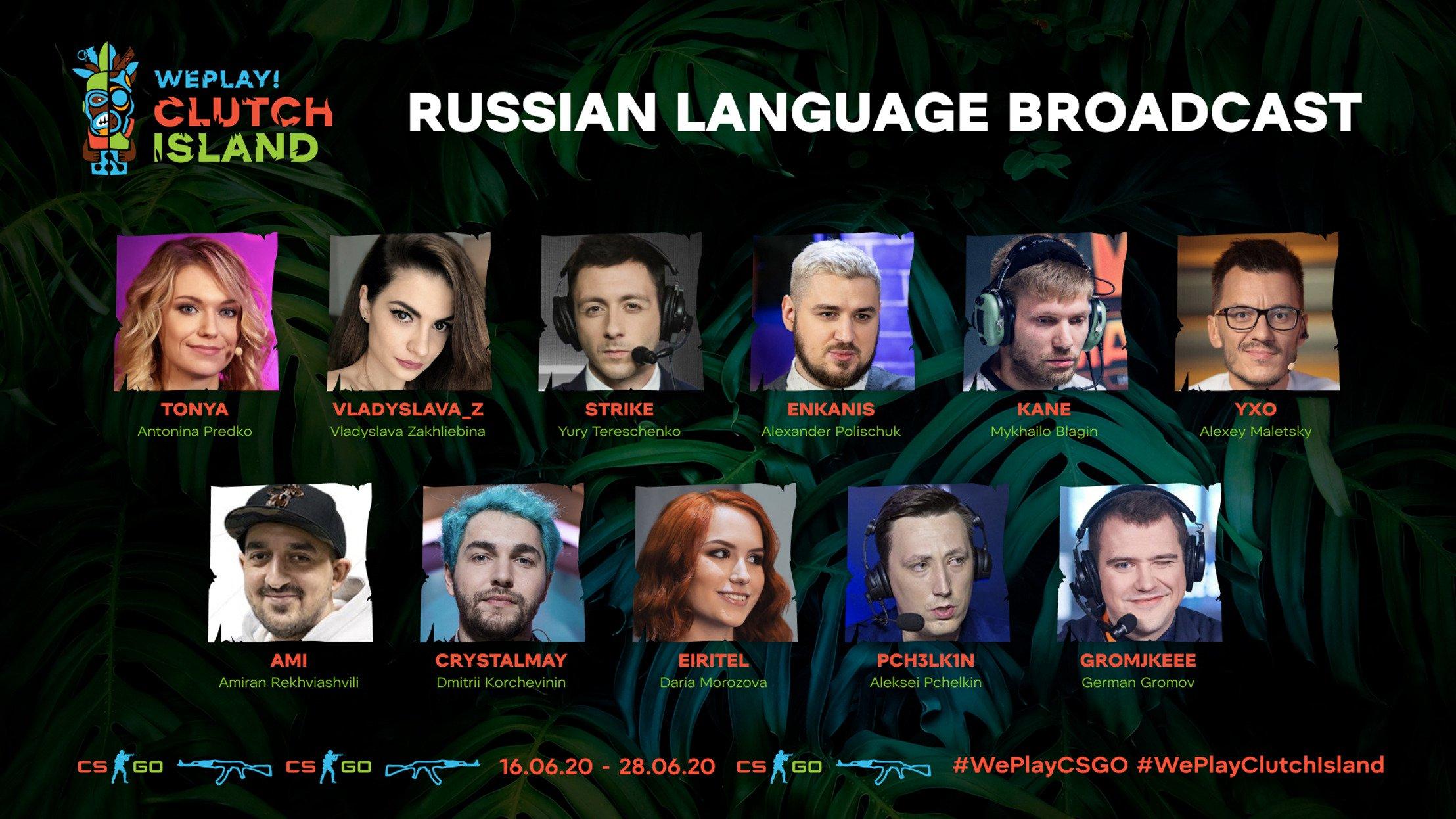 WePlay! Clutch Island Russian-speaking talents
