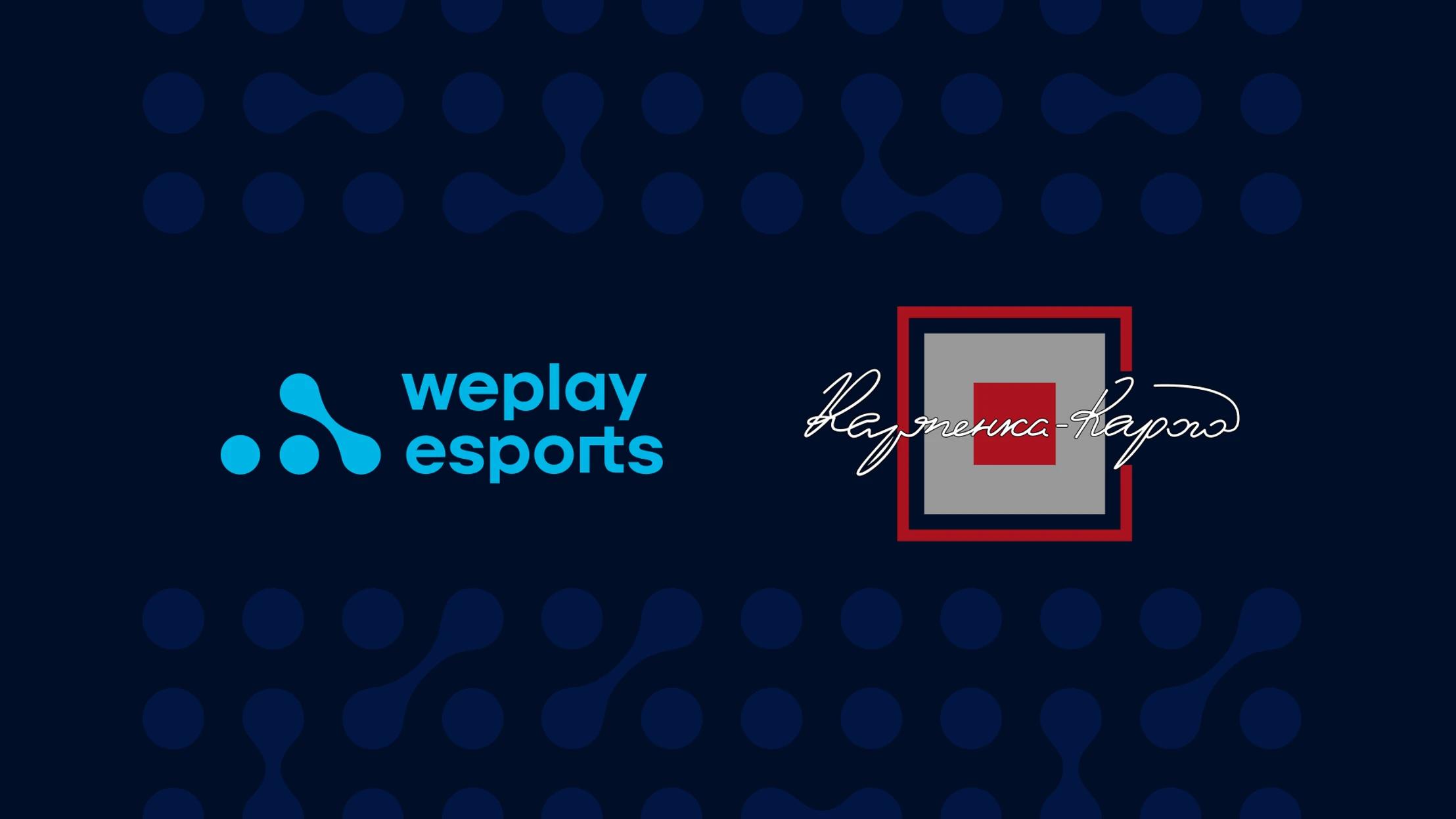 WePlay Esports запускає курс «Режисура анімаційного фільму»