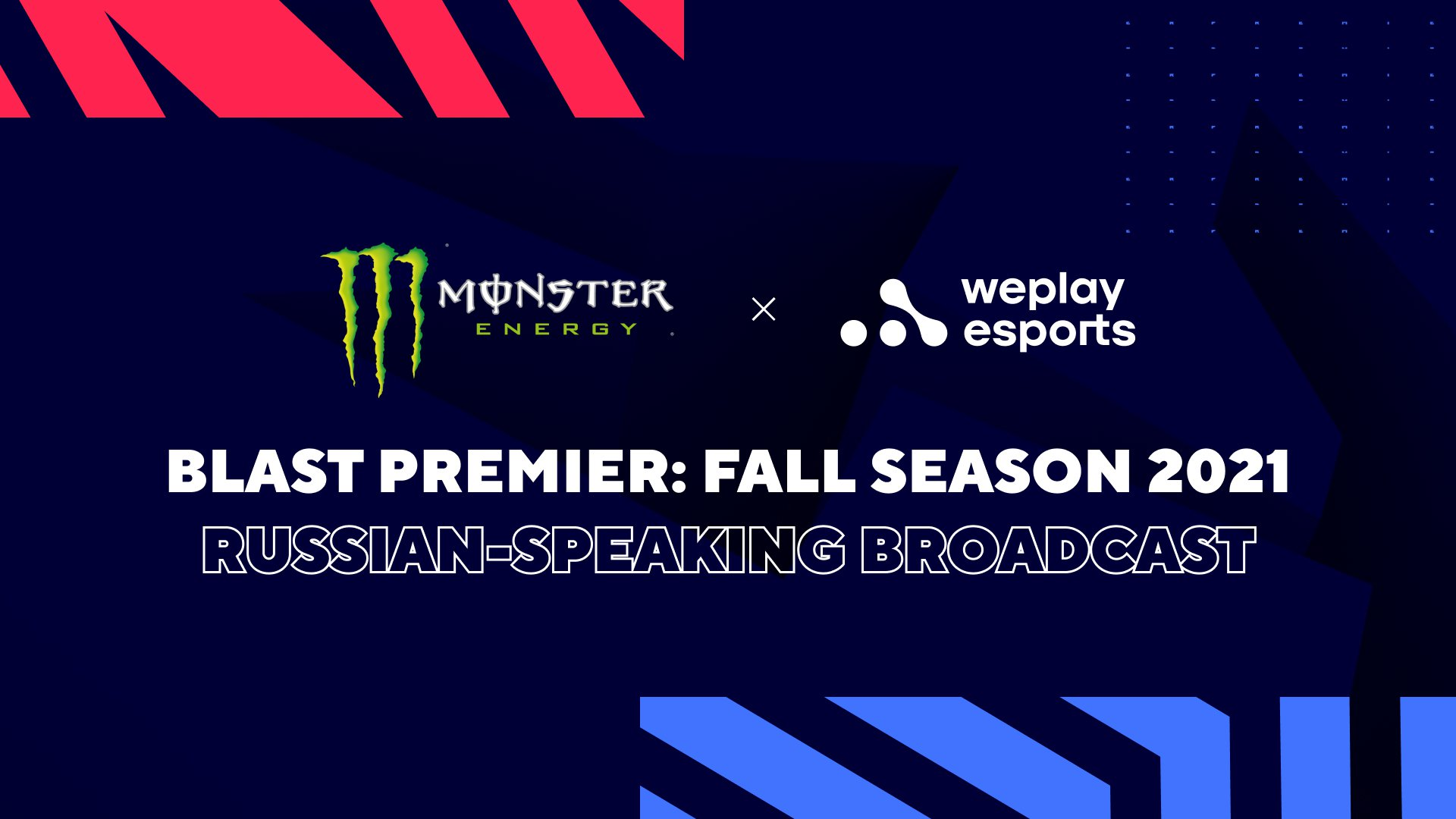WePlay Holding partners with Monster Energy. Image credits: WePlay Holding