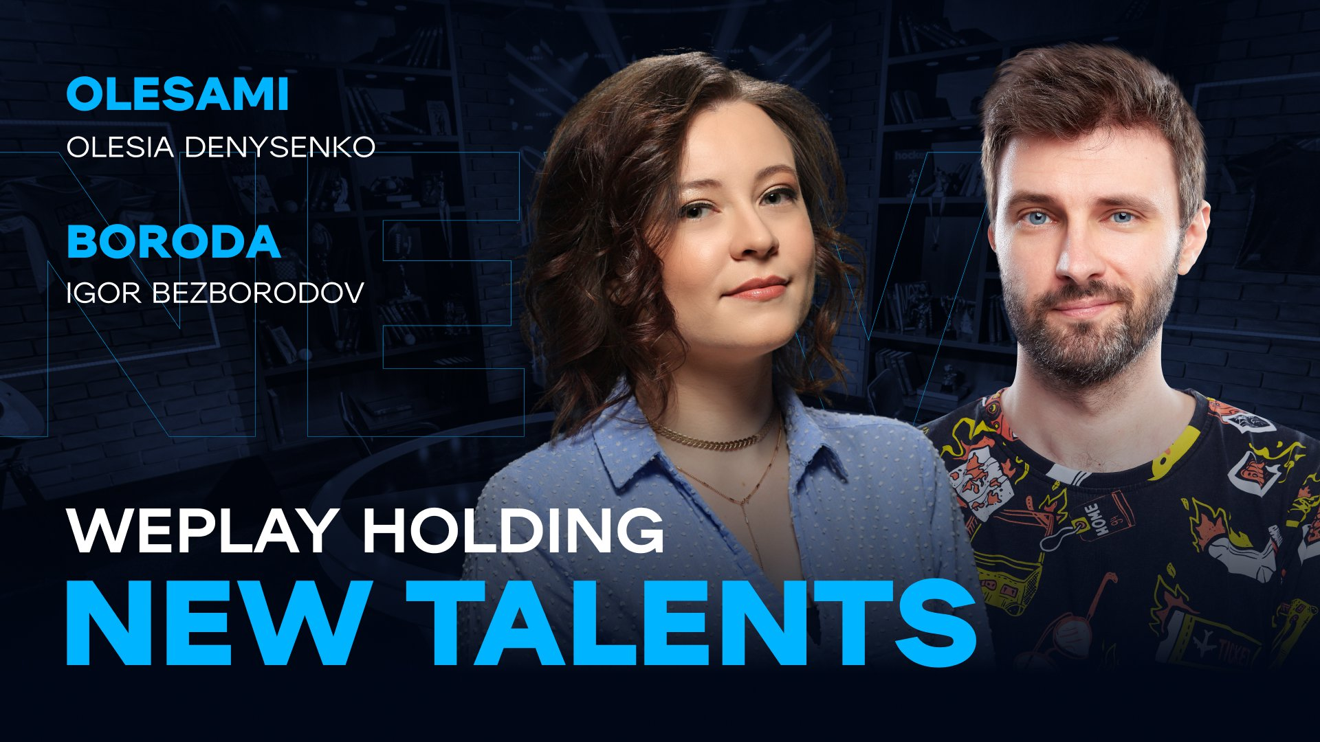 WePlay Holding new talents. Visual: WePlay Holding