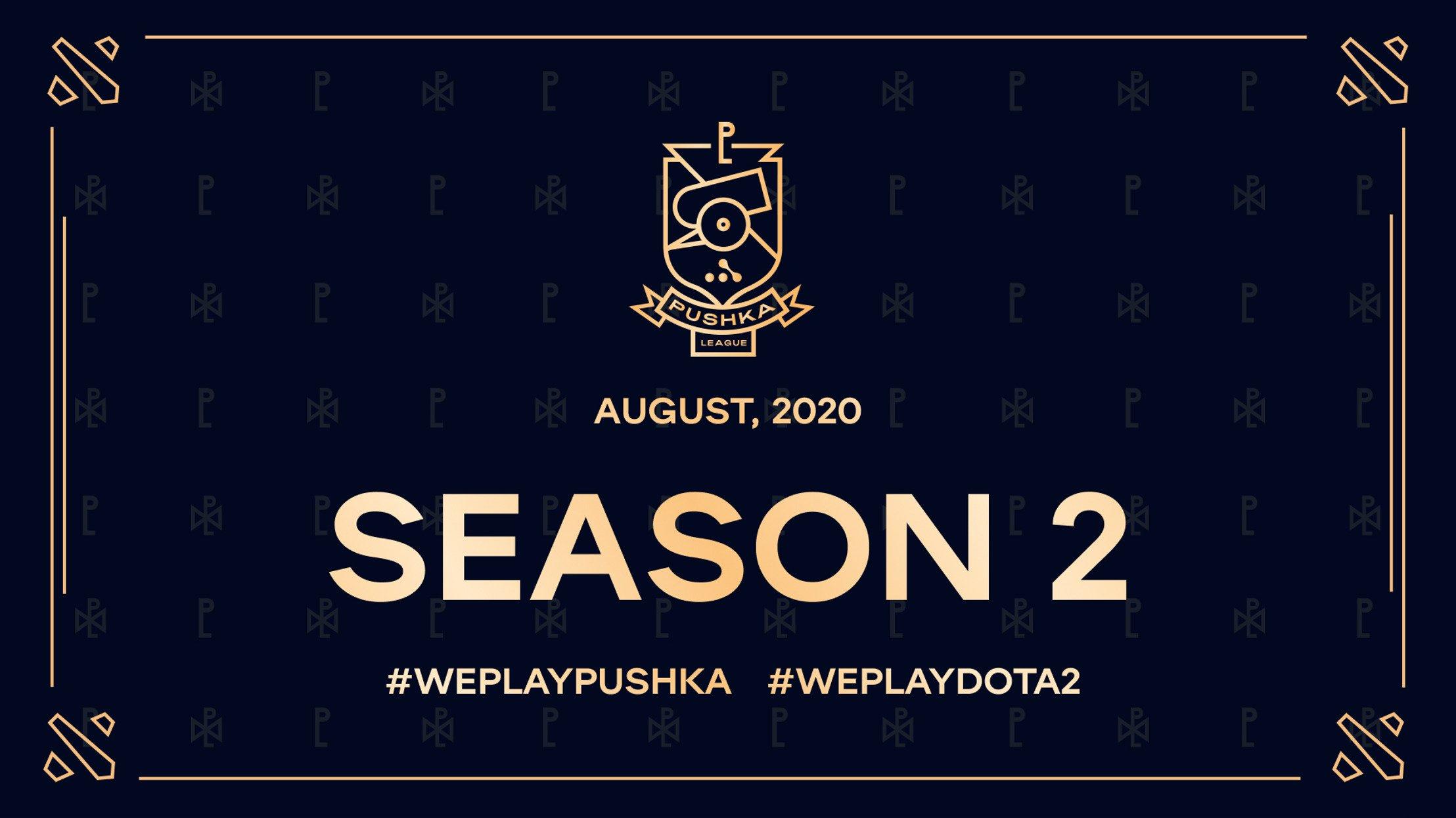 WePlay! Pushka League Season 2 announcement