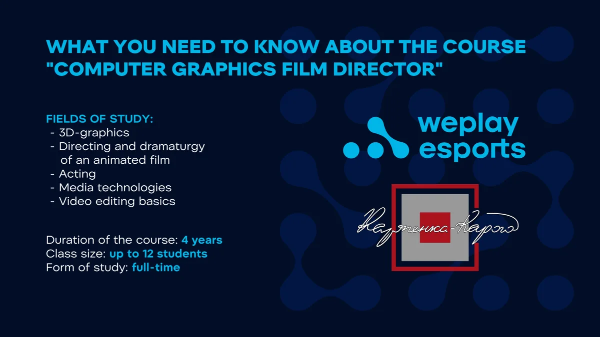 """the course """"Computer Graphics Film Director"""""""