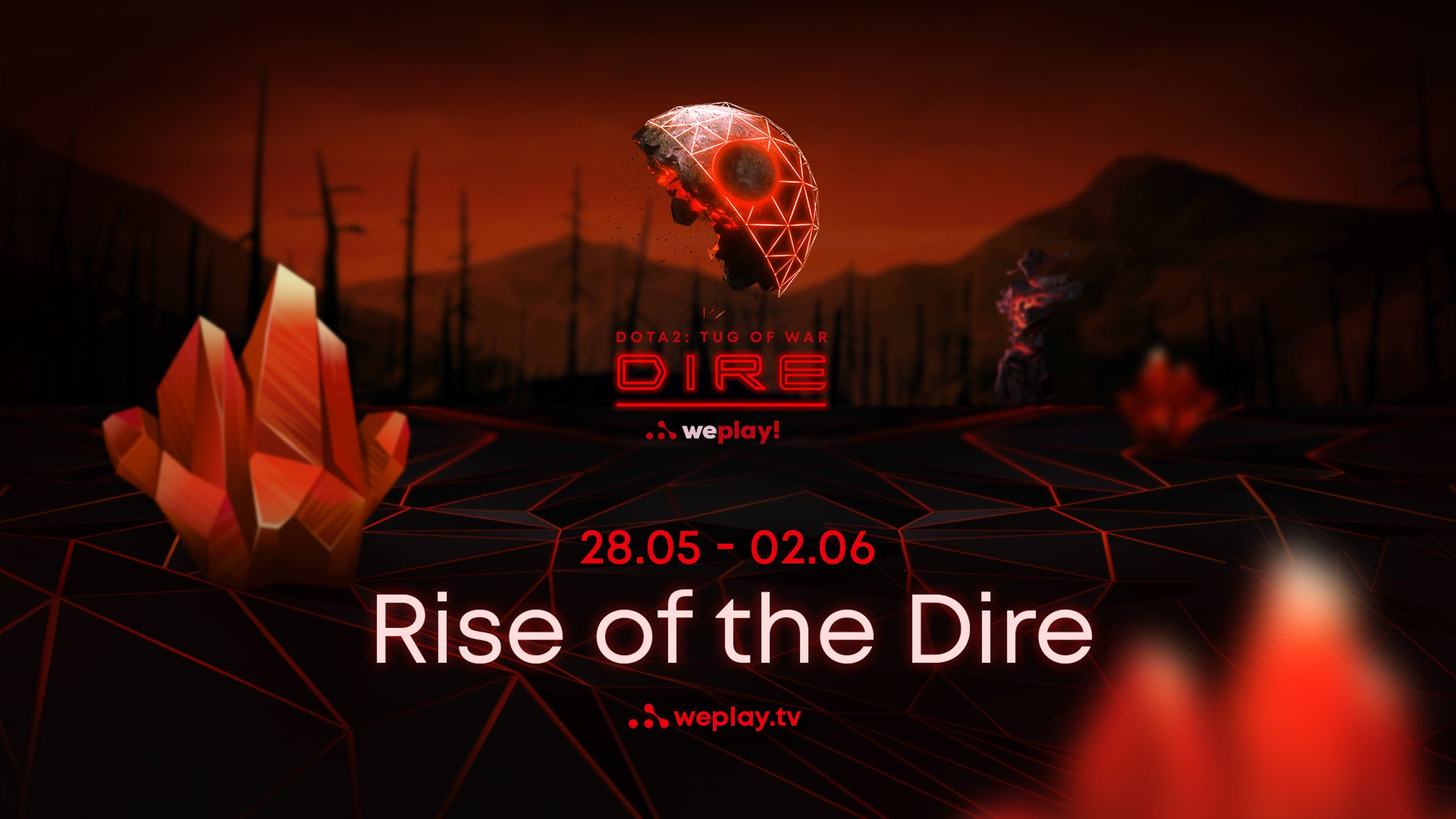 WePlay! announces an updated list of WePlay! Tug of War: Dire participants