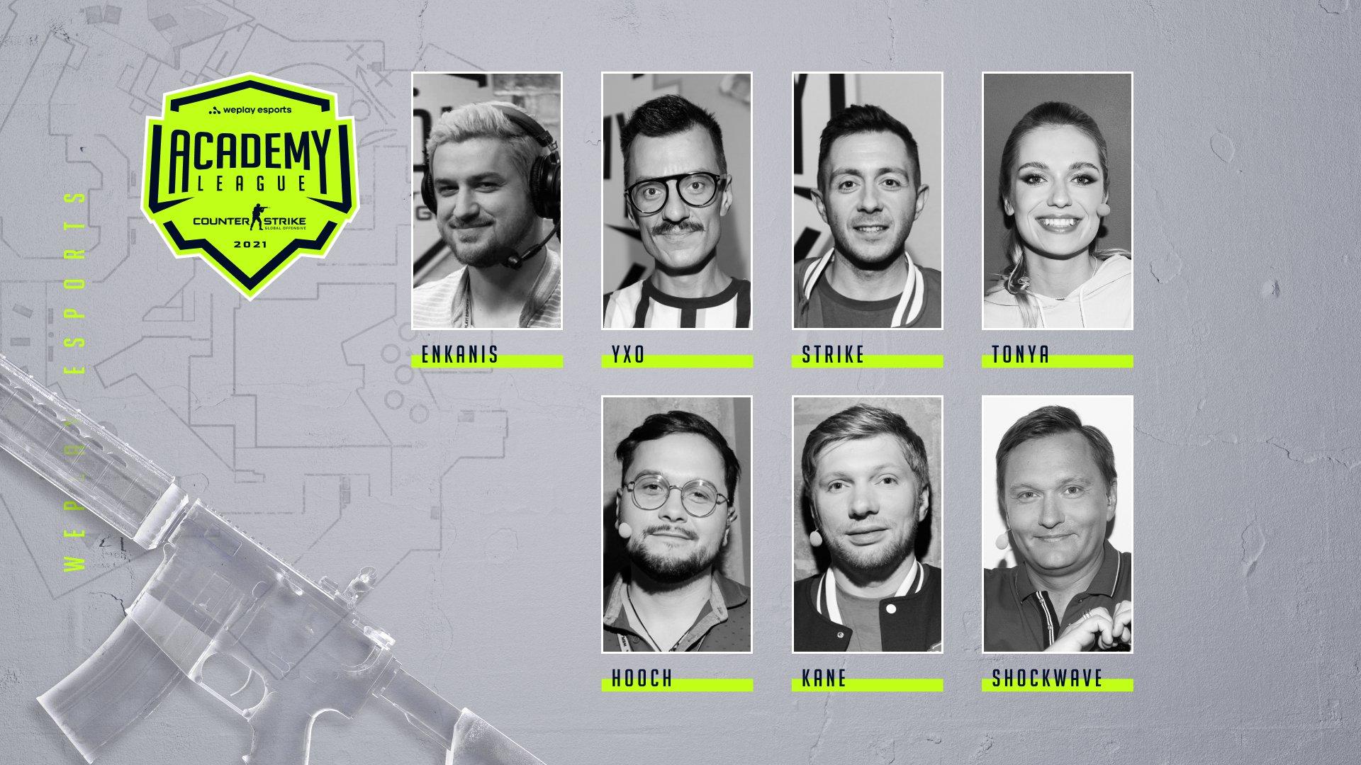 Русскоязычная команда талантов WePlay Academy League Season 2. Изображение: WePlay Holding